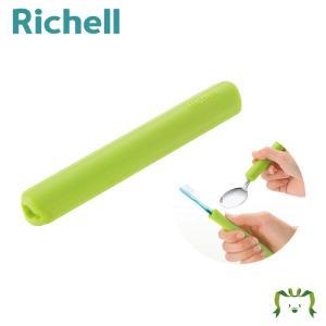 ダイエット 健康 介護用品 その他介護用品 リッチェル Richell 使っていいね! すべりにくい...