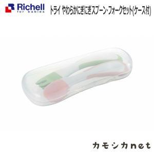 お口にやさしい感触です。 使いやすい角度と形です。 持ち手は滑りにくい素材です。 外出先でも使える便...