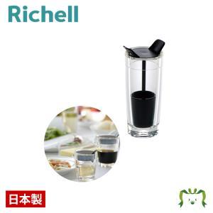 キッチン 食器 醤油さし 卓上調味料入れ リッチェル Richell CONO Toothpick ...