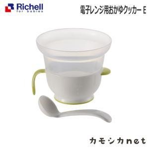 """電子レンジで、ごはんからすばやく簡単におかゆが作れます。 ※炊飯前の""""お米""""からは作れません。  ●..."""