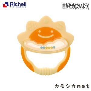 歯固め おもちゃ リッチェル Richell 歯がため たいよう イエロー Y ベビー 赤ちゃん b...