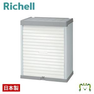 日本製 物置 屋外収納庫 リッチェル Richell 物置 8096N kamoshikanet