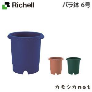 鉢 プランター 植木 ガーデニング リッチェル...の関連商品2