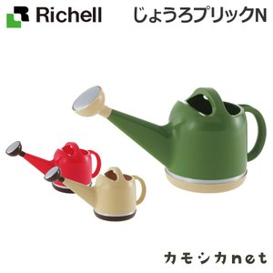 庭 ガーデニング 散水 水栓 水周り じょうろ 水やり リッチェル Richell じょうろプリック N|kamoshikanet