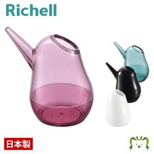 庭 ガーデニング 散水 水栓 水周り じょうろ 水やり リッチェル Richell コトリの水さし 200|kamoshikanet