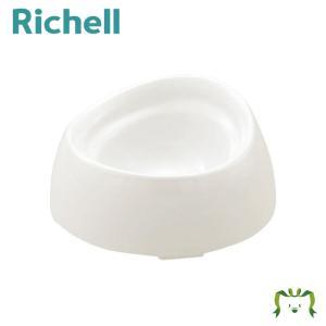 ペット用品 犬 食器 餌やり 水 フードボール リッチェル Richell 犬用 食べやすい食器 S...