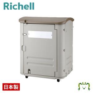 日本製 物置 屋外収納庫 リッチェル Richell ワイドストレージ 400(キャスター付き) kamoshikanet