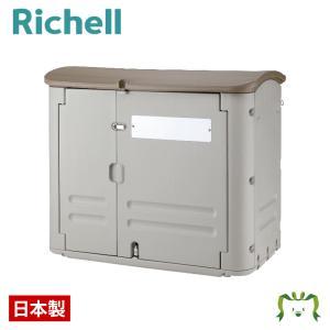 日本製 物置 屋外収納庫 リッチェル Richell ワイドストレージ 600 kamoshikanet