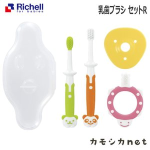 歯ブラシ デンタルケア リッチェル Richell 乳歯ブラシ セットR ベビー 赤ちゃん baby...