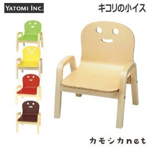 ベビーラック チェア ヤトミ Yatomi Happiness ハピネス キコリの小イス 赤ちゃん baby 18ヶ月 1歳半|kamoshikanet
