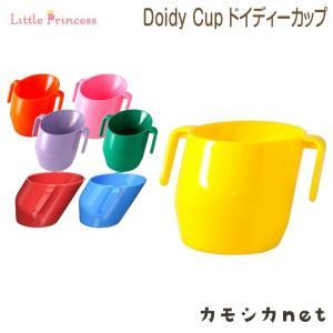 初めて見る形のカップ。しかし、この形は赤ちゃんのために一番飲みやすく考えられたものなのです。  斜め...