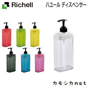 浴室を自分らしく彩るカラーコレクション。液漏れを防ぐパッキン付き。1回で約2〜4cc出るので、コンデ...