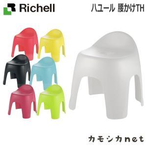 浴室を自分らしく彩るカラーコレクション。背もたれサポート付きの快適な座り心地。安全で優れた抗菌効果を...