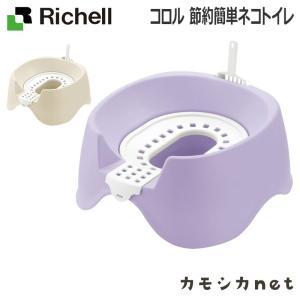 ペット用品 生き物 猫 トイレ リッチェル Richell コロル 節約簡単ネコトイレ 日本製