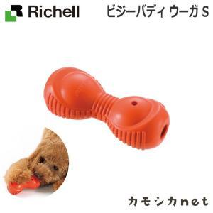 ペット用品 生き物 犬 おもちゃ リッチェル Richell ビジーバディ ウーガ S おやつ 噛む