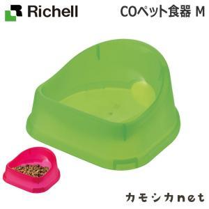ペット用品 犬 食器 餌やり 水 フードボール リッチェル Richell COペット食器 M