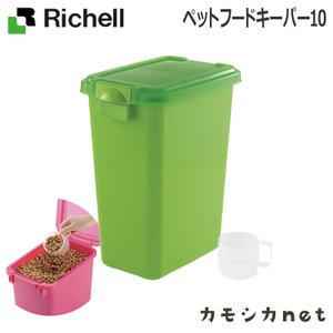 ペット用品 犬 食器 餌やり 水 フードストッカー リッチェル Richell ペットフードキーパー...