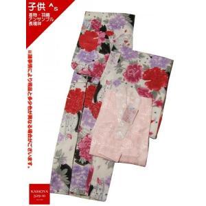 女児 アンサンブル オリジナル3点セット 着物 羽織 長襦袢 着物セット 7〜8歳 9〜10歳|kamoya529