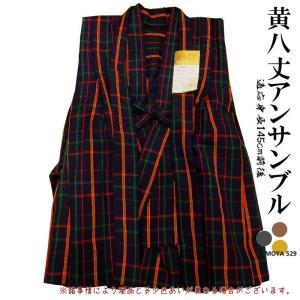 子供ウールアンサンブル 女児 145cm前後アンサンブル 女児着物セット|kamoya529