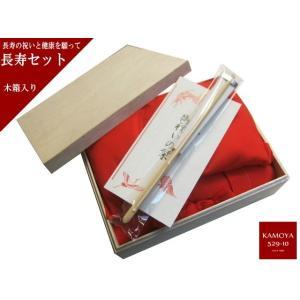 木箱入り長寿祝着 還暦お祝い、父の日、敬老の日など、ご家族で長寿のお祝いを!|kamoya529
