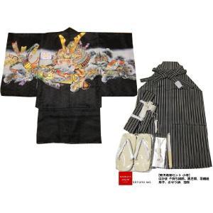 男児トータルセット A アンサンブル 羽織+無地着物+袴セット 2015 男児七五三セット お祝い着|kamoya529