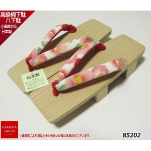 日本製 高級桐下駄 二本歯 女性 白木 Lサイズ 24.0cmから26.0cm前後 下駄 レディース 定形外郵便対応 60対応|kamoya529