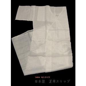 日本製 ゆかた下 絽スリップ 浴衣スリップ 絽 ゆかた下 耐...