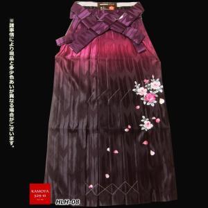 女子袴 女袴 女性 刺繍入りボカシ 紫色 袴 卒業式、謝恩会に振袖、小振袖、十三詣りに|kamoya529