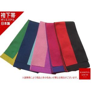 袴下帯 袴帯 選べる5柄 半朱子 リバーシブル 半幅帯 両面 日本製 メール便対応|kamoya529