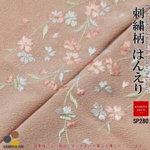 半衿 SA014 刺繍半衿 おしゃれ衿 刺繍 メール便対応 アッシュローズ kamoya529