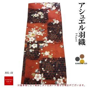 洗える羽織 長羽織 アシュエル フリーサイズ 普段着|kamoya529