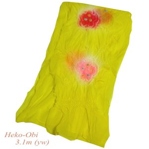 子供 兵児帯 三尺帯 3.1m 黄色系 浴衣 絞り 帯 ゆかた帯 浴衣帯 へこ帯 条件付き メール便対応 kamoya529