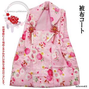 七五三 お正月 お雛様 被布コート 女児 お祝い着 女の子 3歳 新品 かもや呉服店 K02|kamoya529