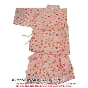 甚平 レディース セパレート浴衣 キャミコンビネゾン甚平 浴衣ドレス コンビネゾン|kamoya529