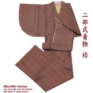 二部式着物 A006  洗える着物 ツーピース着物 M L セパレート着物 袷 花ひめ W801 縞柄|kamoya529
