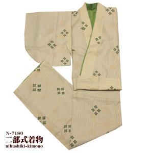 二部式着物 A010 洗える着物 ツーピース着物 M L セパレート着物 袷 6989 青紫|kamoya529
