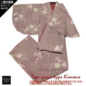 二部式着物 A19 洗える着物 ツーピース着物 M L セパレート着物 袷 アイボリー ローズピンク|kamoya529