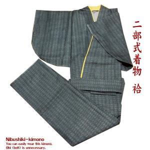 二部式着物 A024 洗える着物 ツーピース着物 M L セパレート着物 袷 白ベース|kamoya529