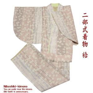 二部式着物 A027 洗える着物 ツーピース着物 M L セパレート着物 袷 09rd クリーム|kamoya529