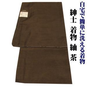 紳士着物 紬調 化繊 着物 単衣 ブラウン ポリエステル100% M L 2L|kamoya529