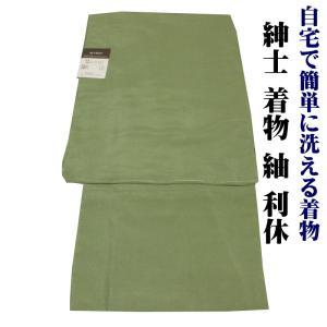 紳士着物 紬調 化繊 着物 単衣 抹茶 ポリエステル100% M L 2L|kamoya529