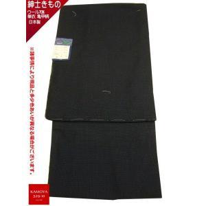 紳士着物 ウール着物 単衣 02 亀甲柄 ウール70% 日本製 ON ニヘモイ|kamoya529