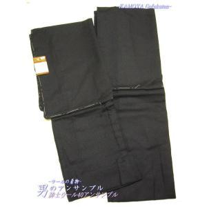 紳士 ウールアンサンブル着物 単衣 羽織 02 梨地 ウール40% 日本製 ON お取り寄せ|kamoya529