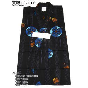 男児 子供ゆかた B03 平織り 120cm 四つ身 下げ札なし 条件付きでメール便対応|kamoya529