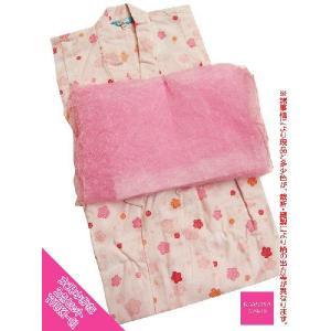子供浴衣セット 女児四ツ身浴衣セット120cm(115cmから125cm前後) 2点セット 浴衣、へ...
