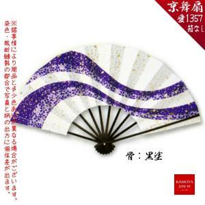 日本製 舞扇 9.5寸 9間 約29cm愛1357 日本舞踊、うらじゃ祭りなどに 舞踊用 錘埋め込み クリックポスト対応 60対応|kamoya529