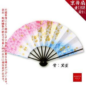 日本製 舞扇 9.5寸 9間 約29cm愛1358 日本舞踊、うらじゃ祭りなどに 舞踊用 錘埋め込み クリックポスト対応 60対応|kamoya529