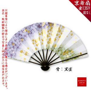 日本製 舞扇 9.5寸 9間 約29cm愛1359 日本舞踊、うらじゃ祭りなどに 舞踊用 錘埋め込みネコポス対応|kamoya529