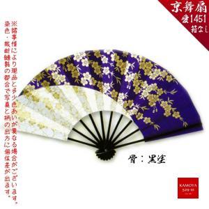 日本製 舞扇 9.5寸 9間 約29cm愛1451 日本舞踊、うらじゃ祭りなどに 舞踊用 錘埋め込み クリックポスト対応 60対応|kamoya529