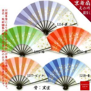 日本製 舞扇 9.5寸 9間 約29cm 愛1214-1218 藤、緑、赤、ピンク、青 日本舞踊やうらじゃ祭りなどに 舞踊用 クリックポスト対応 60対応|kamoya529